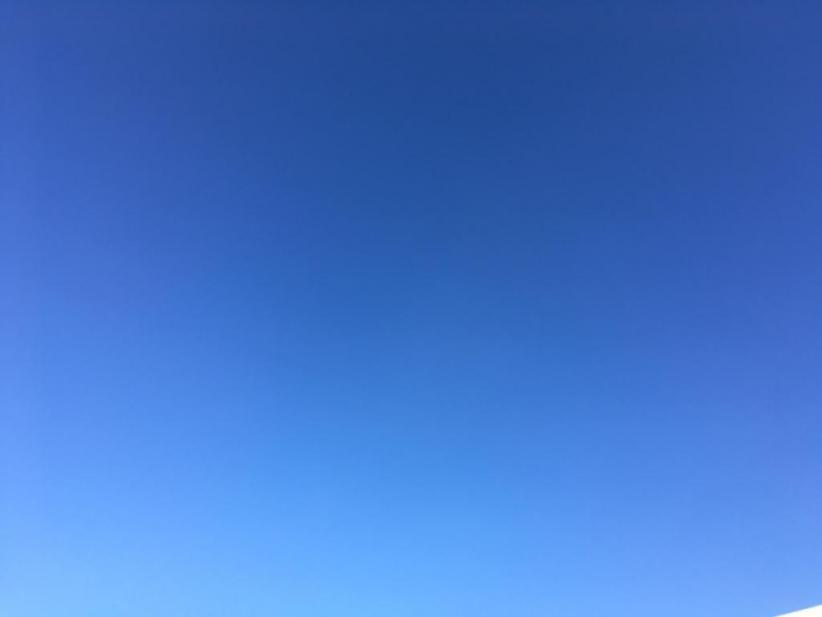 De lucht in Vermaaklikheid, Zuid-Afrika